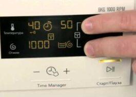 Блокировка от детей на стиральной машине Electrolux