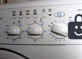Блокировка от детей на стиральной машине Indesit