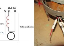 Как определить пусковую и рабочую обмотку двигателя стиральной машины?