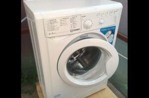Не закрывается люк стиральной машины Indesit