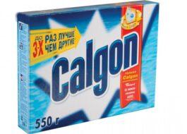 Полезен ли Калгон для стиральной машины?