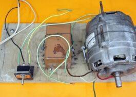 Реверс на двигателе от стиральной машины