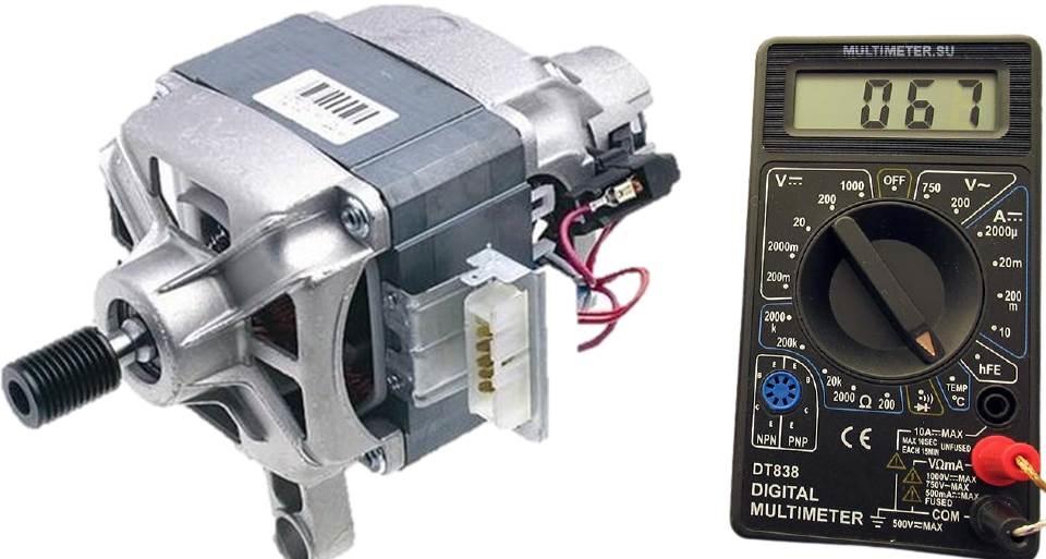 воспользуйтесь мультиметром с измерением температуры