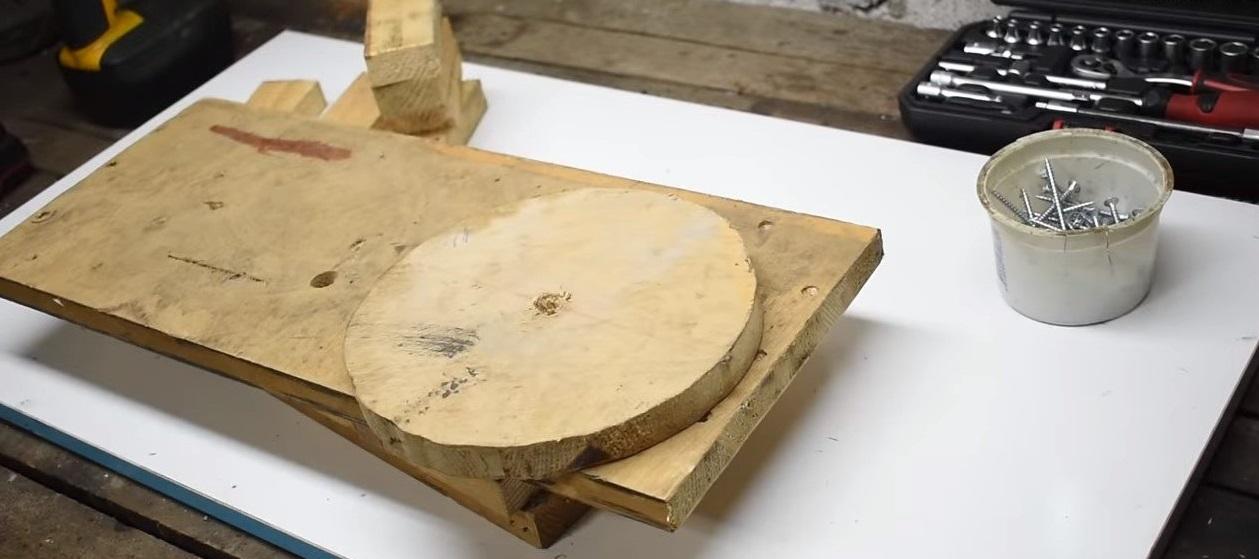 вырезаем диск