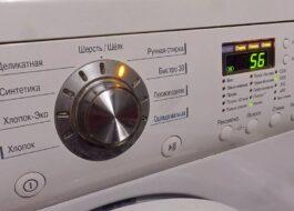 Время стирки в стиральной машине LG на разных программах
