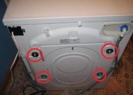 Где у стиральной машины LG транспортировочные болты?