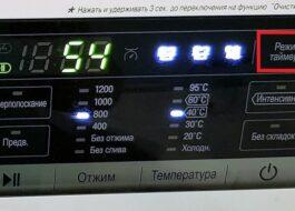 Как пользоваться режимом таймера на стиральной машине LG?