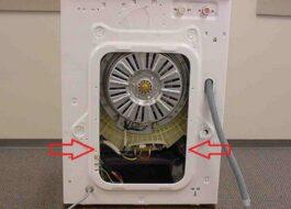 Сколько амортизаторов в стиральной машинке LG?