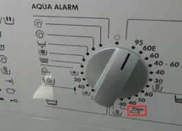 Что означает знак утюга на стиральной машине?