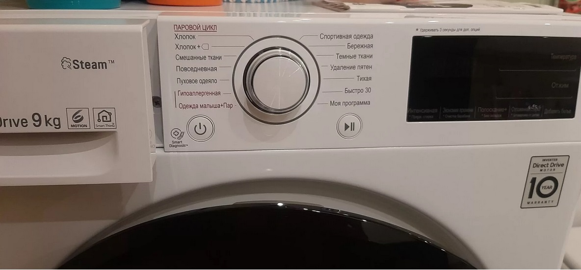 LG Steam F4M5VS4W