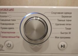 """Настройка """"Моей программы"""" в стиральной машине LG"""