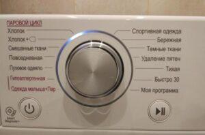 Настройка Моей программы в стиральной машине LG