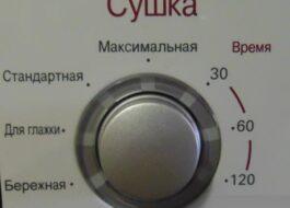 Обзор режимов сушки в стиральной машине LG