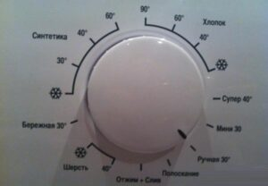 Режим «Super 40» в стиральной машине