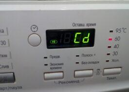 Что означает Cd на стиральной машине LG с сушкой?