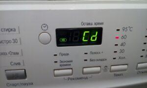 Что означает Cd на стиральной машине LG с сушкой
