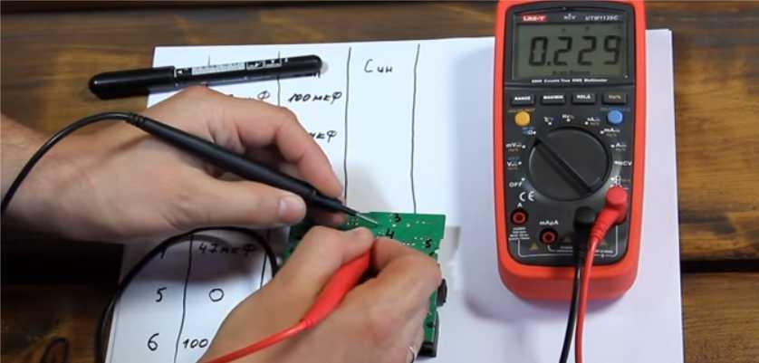 проверка конденсатора на плате