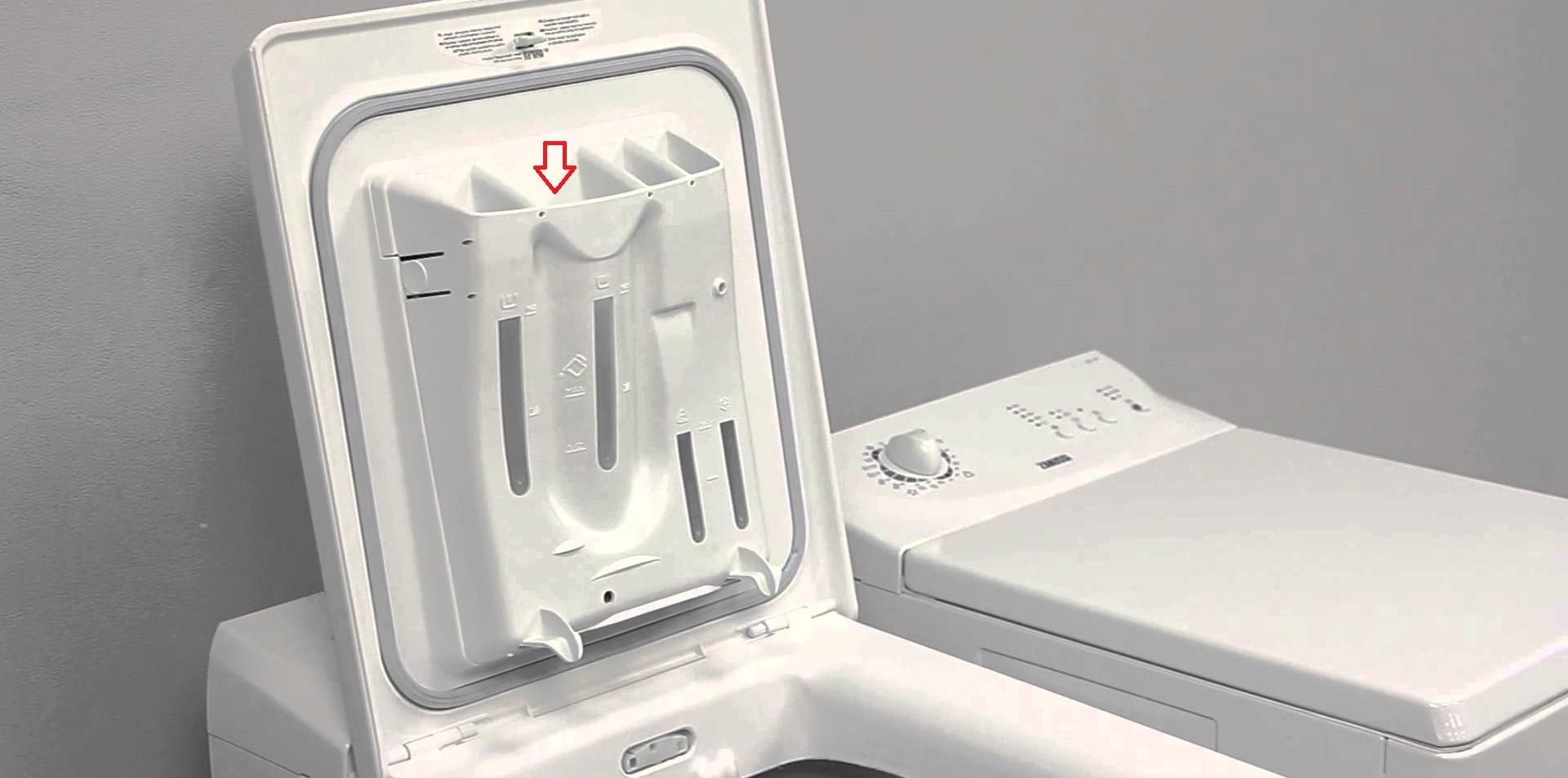 диспенсер стиральной машины с вертикальной загрузкой
