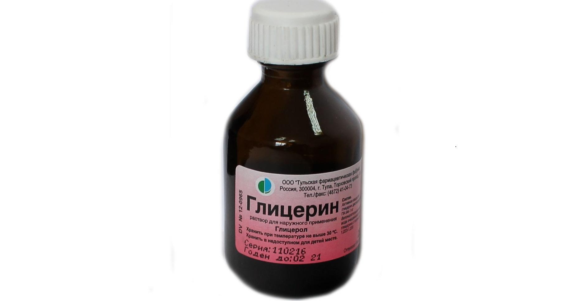 для удаления пятен используем глицерин