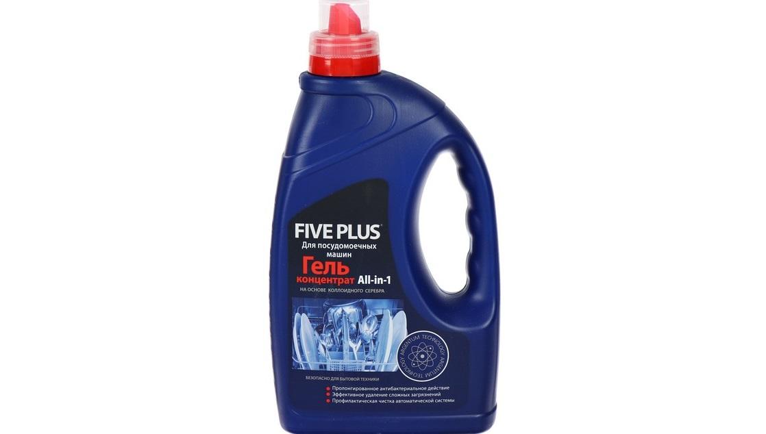 Five plus