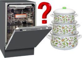 Можно ли мыть эмалированную посуду в посудомойке?