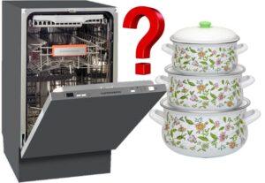 Можно ли мыть эмалированную посуду в посудомойке