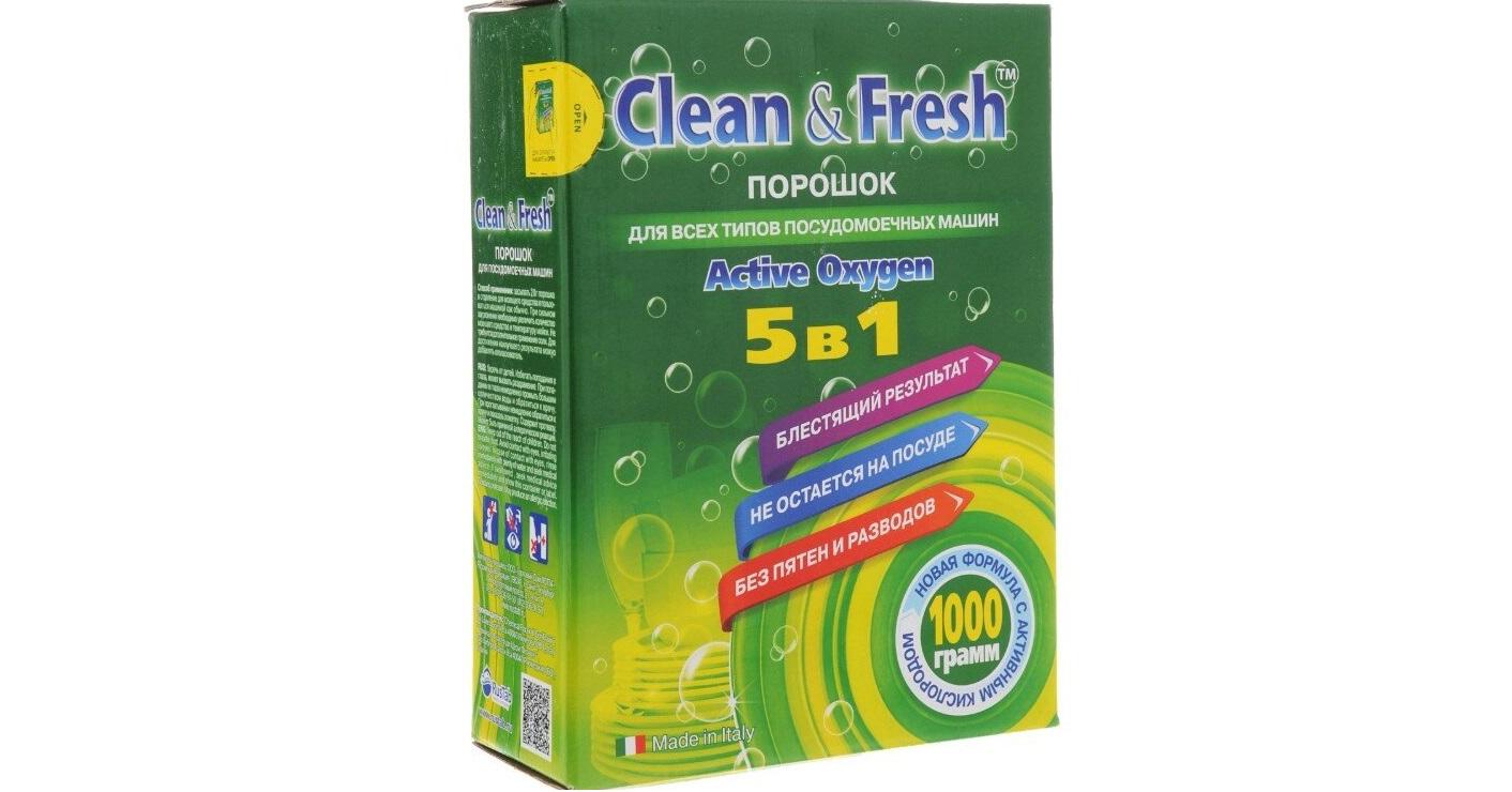 Clean & Fresh 5 в 1