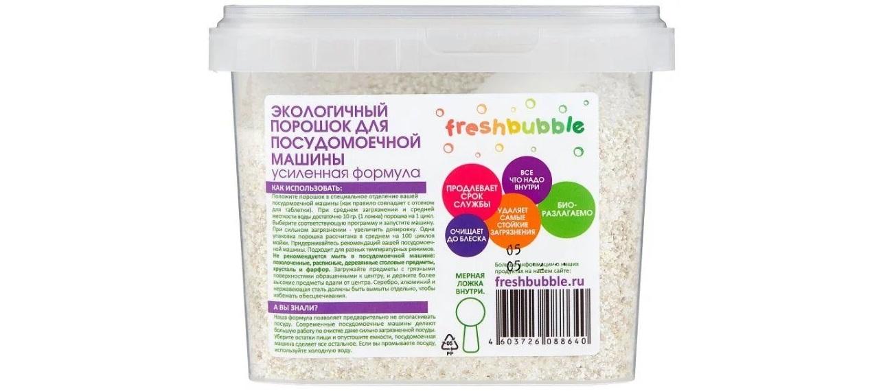 Levrana Freshbubble