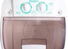 Где производят стиральные машины Славда?