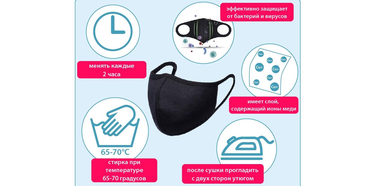 как ухаживать за медицинской маской