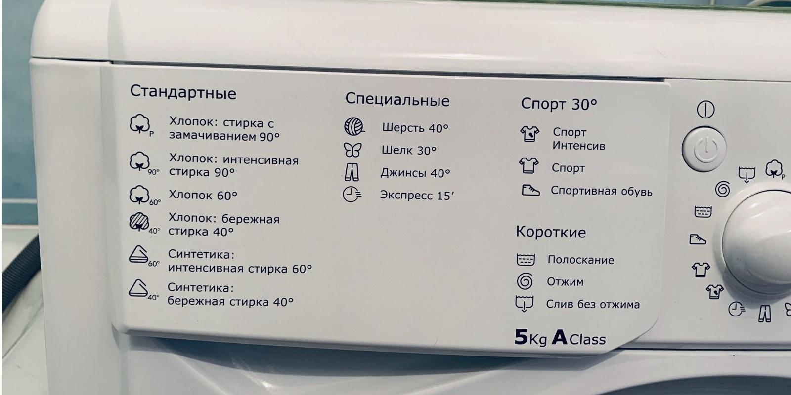 режимы машинки Стэлльбар