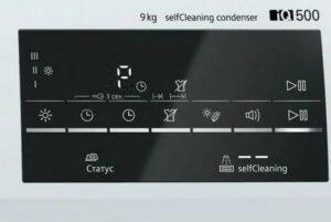 Коды ошибок сушильных машин Bosch
