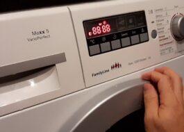 Перезагрузка стиральной машины Bosch