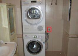 Расположение розеток для стиральной и сушильной машины в колонну